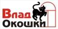 Фирма ВладОкошки