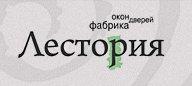 Фирма  Лестория