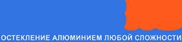 Фирма Светопрозрачные конструкции