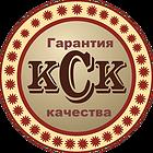 Фирма КСК Строй