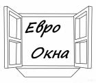 Фирма Евро Окна