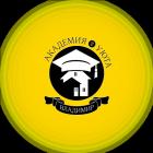 Фирма Академия Уюта