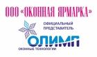 Фирма Оконная ярмарка, ООО