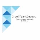 Фирма СтройТрансСервис